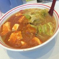中本坦の坦麺