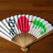 京都贔屓さんのブログを見て~