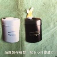 中川ワニ珈琲・コーヒー豆、商品ご紹介