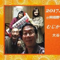3/18(土)は、阿倍野「ザ・ロック食堂」にてライブです!!!