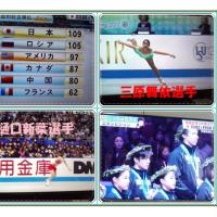 フィギュアスケート日本チームおめでとう
