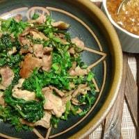 きょうの料理 シュンギクと豚肉の炒め
