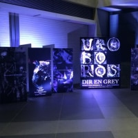 DIR EN GREY 2/10 TOUR16-17 FROM DEPRESSION TO ________ [mode of UROBOROS] at 東京国際フォーラム・ホールA