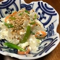 土井さんレシピの白和え