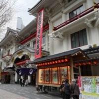 そうだ、歌舞伎座に行こう!