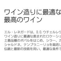 10/18-19 MOF熟成チーズ