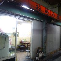 さりげなく最高に美味しい!すじ肉のお好み焼き☆いちらく☆堺市北区♪