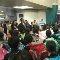 比叡山・中京学習旅行4日目 新大阪駅にて解散