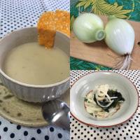 ★今が旬の新玉葱の料理です。★
