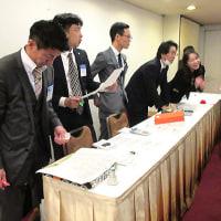 【前編】高知YEG・通常会員総会