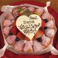 誕生日ケーキのプレートの字が・・・