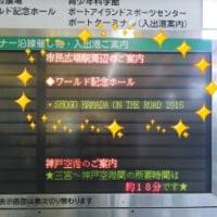 神戸ライブ☆