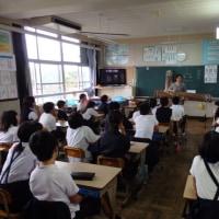 宇島小学校 2016