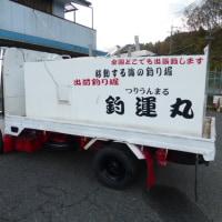 新鮮な活魚料理が抜群のヤマタ水産(奈良県宇陀市)