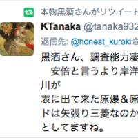 企業弁護士は共謀罪で「大損(おおぞん)こくで!」と言っている【彼らの企業活動妨害である=日本経済活動停滞となる!】