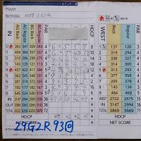 今日のゴルフ挑戦記(82)/東名厚木CC イン(A)→ウエスト