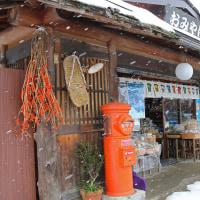 世界遺産・雪降る白川郷 16