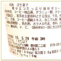NEW�����֥�֥� �ȹ��Ω�Ĥ��äפ����ꥼ��� (SEVEN & i)