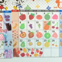 Rちゃんのカレンダー