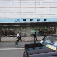 明石駅を出発、紀伊勝浦駅まで行きます