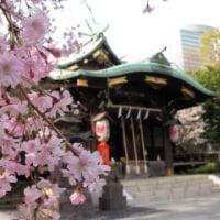 十二社 熊野神社