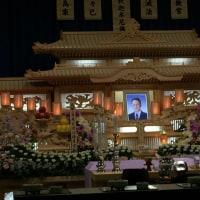 宮崎治宇蔵・小浜市議のお通夜に仲間とともに。過労自殺で労基署が関電社長を指導