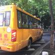 summer school初日