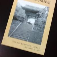 鎌倉へ 2