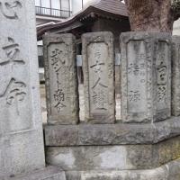126成田街道の石造物ー20-(成田市の2)
