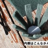 人工産卵床 ( タマゴトリーナー ) を作る
