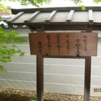 仏像巡り 酬恩庵(一休寺)
