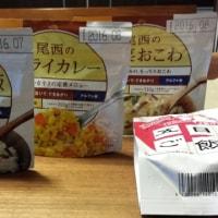 防災食品-試食