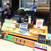 2017「小俣宿でいっぷく」日本国登山山開きに平畳店出店