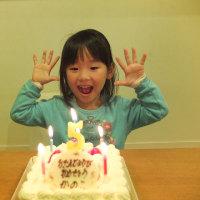 佳乃子誕生日