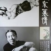 「東京墓情 荒木経惟×ギメ東洋美術館」シャネル・ネクサス・ホール