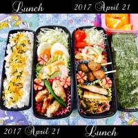 4月21日(金)のお弁当
