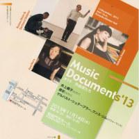 MUSIC DOCUMENTS #16 終了