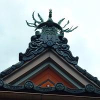 神道(しんとう)とは