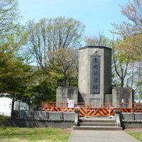 札幌市・平和公園(2016・5・13)