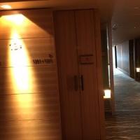 庭のホテル東京に1泊