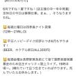 猫目月夜亭 6月のお知らせ。