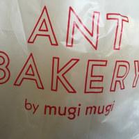 ANT BAKERY by mugimugi