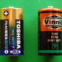 乾電池の選択