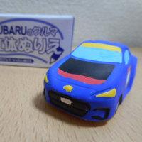 ★☆インプレッサG4展示車☆★
