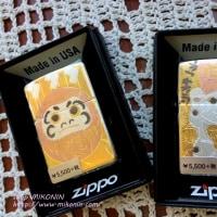 ZIPPO 電鋳板メタルに 「だるま」「招き猫」 登場!