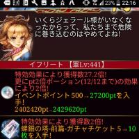 【エンサガ】アルベルト引いたら効率が段チ!