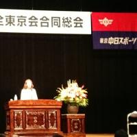 花田景子さん 講演会