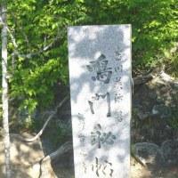 第二十三番札所 薬王寺 (阿波)