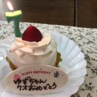 6月25日 満7歳の誕生日