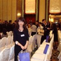 LSE Asia Forum & Les Amis